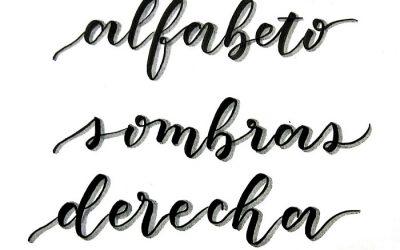 Cómo hacer Sombras en Lettering: Alfabeto completo