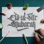 Lo que se necesita para aprender lettering